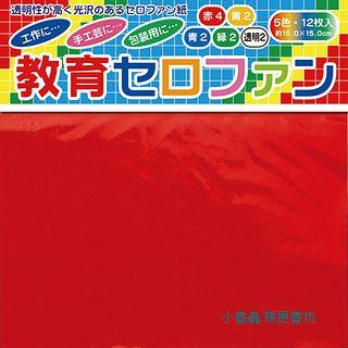 透光玻璃色紙5色:日本色紙