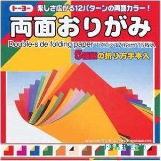 雙面不同色色紙(12色調35枚)17.6cm:日本色紙
