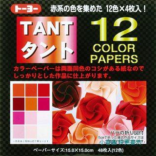 日本色紙:12色丹迪紙─紅色系(兩面同色)15cm