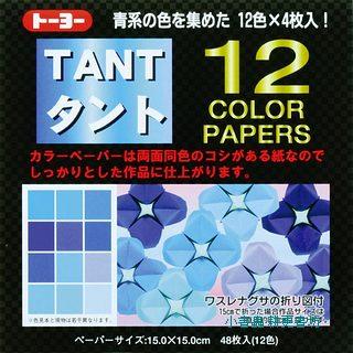 日本色紙:12色丹迪紙─藍色系(兩面同色)15cm