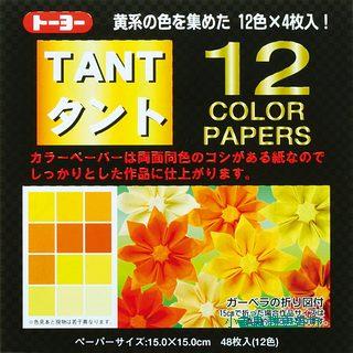 日本色紙:12色丹迪紙─黃色系(兩面同色)15cm