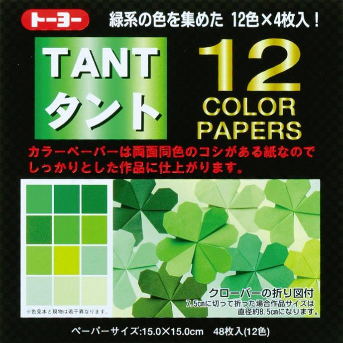內頁放大:日本丹迪紙:12色(綠色系)(兩面同色)15cm