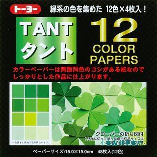 日本色紙:12色丹迪紙─綠色系(兩面同色)15cm