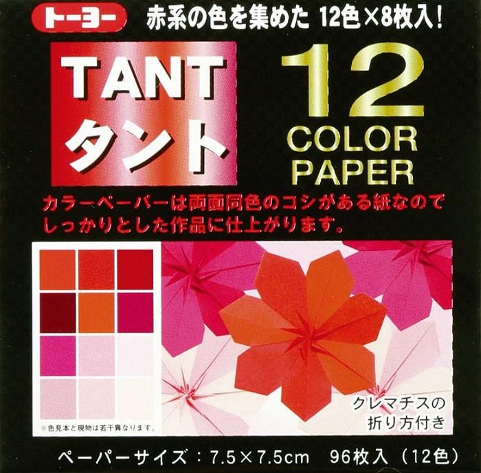 內頁放大:日本丹迪紙:12色(紅色系)(兩面同色)7.5cm