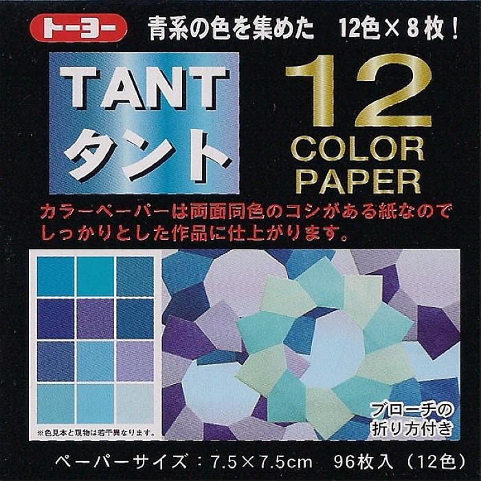 內頁放大:日本丹迪紙:12色(藍色系)(兩面同色)7.5cm