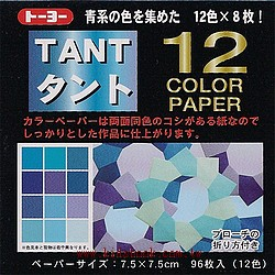 日本色紙:12色丹迪紙─藍色系(兩面同色)7.5cm