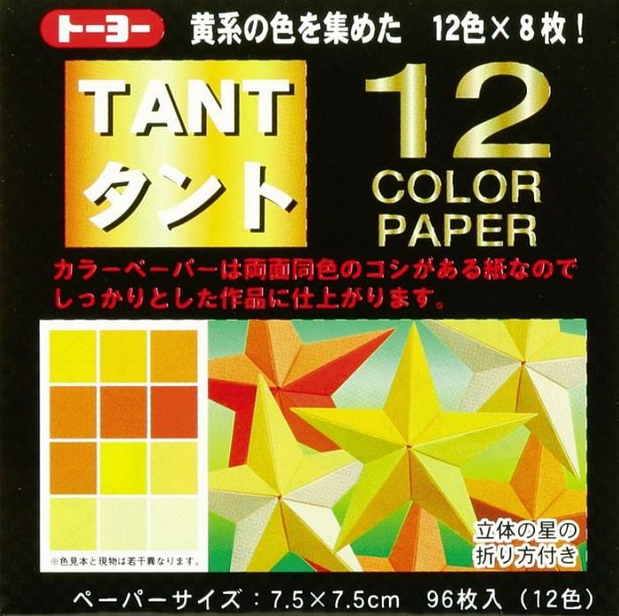 內頁放大:日本丹迪紙:12色(黃色系)(兩面同色)7.5cm