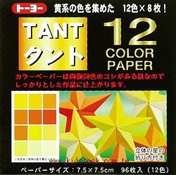 日本色紙:12色丹迪紙─黃色系(兩面同色)7.5cm