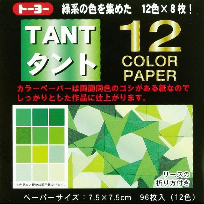 內頁放大:日本丹迪紙:12色(綠色系)(兩面同色)7.5cm