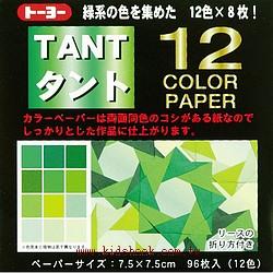 日本色紙:12色丹迪紙─綠色系(兩面同色)7.5cm