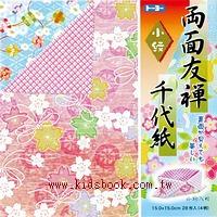 兩面友禪千代紙(小紋):日本色紙