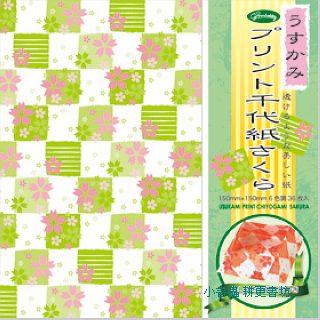 日本色紙:單面千代紙(櫻花)(現貨數量>5)
