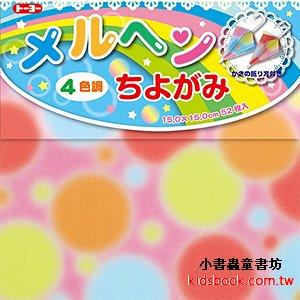單面花紙:彩色泡泡