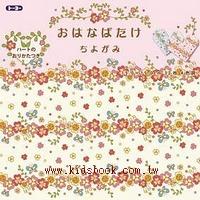 單面花紙:蝴蝶與花