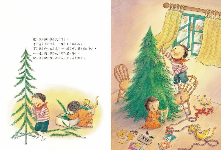 內頁放大:誰在敲門(85折)(信誼幼兒文學獎)