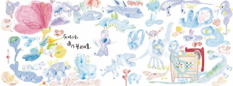 內頁放大:阿非這個愛畫畫的小孩(85折)(信誼幼兒文學獎)