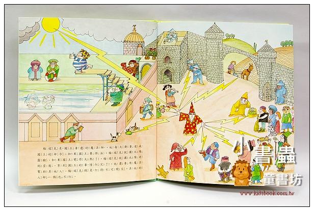 內頁放大:大衛.麥基繪本:消失的魔法(85折)