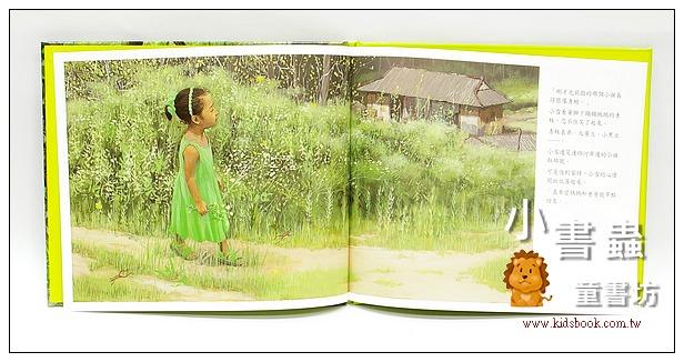 內頁放大:在樹林裡(85折) <親近植物繪本>