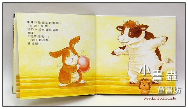 內頁放大:動物寶寶上幼兒園:小兔找朋友(85折)