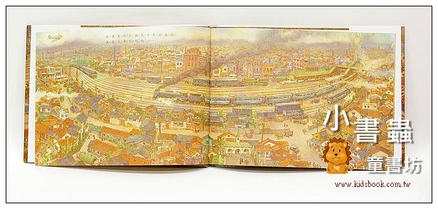 內頁放大:鐵路腳的孩子們(附贈中英雙語CD+英譯文小書) (79折)