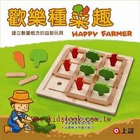 歡樂種菜趣磁貼板 (79折)