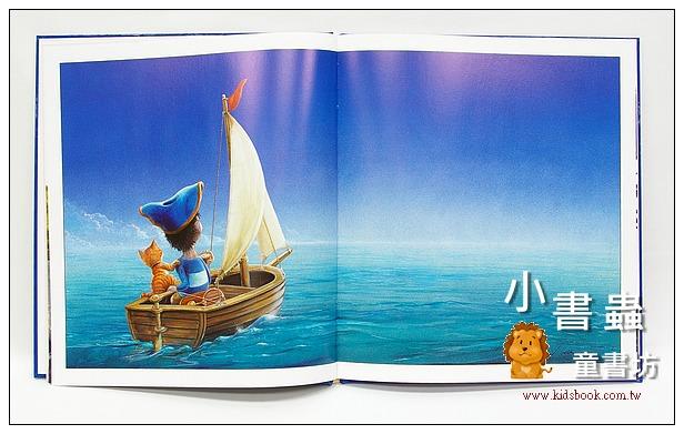 內頁放大:航海小英雄(85折)