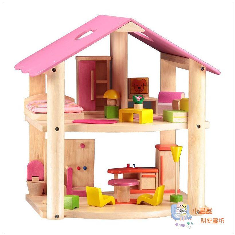 內頁放大:粉紅娃娃屋