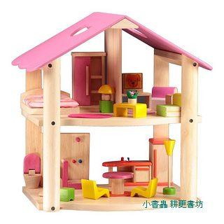 粉紅娃娃屋