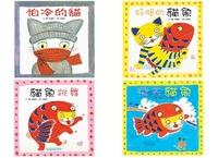 貓魚系列4合1(75折)