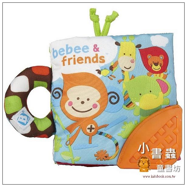 內頁放大:動物好朋友bebee friends(咬咬牙布書)