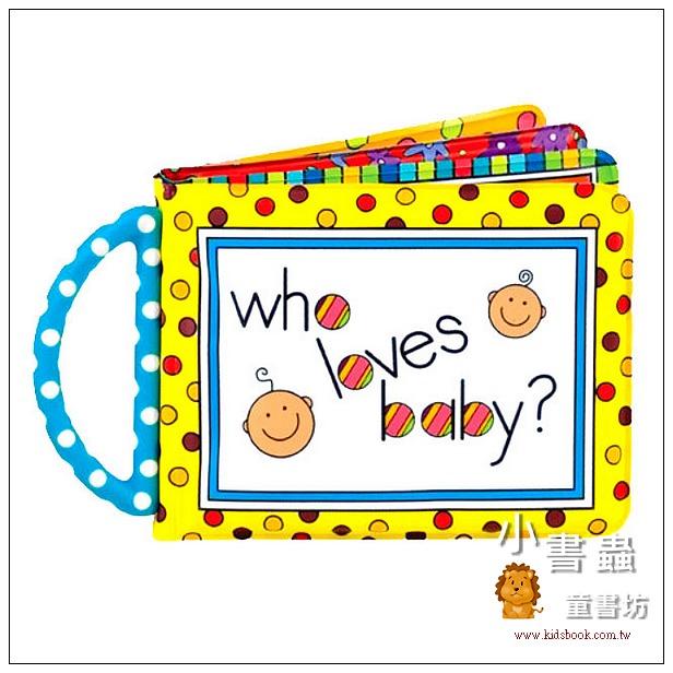 內頁放大:寶寶相本書 who loves baby?