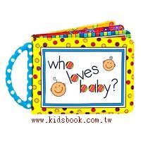 寶寶相本書 who loves baby?