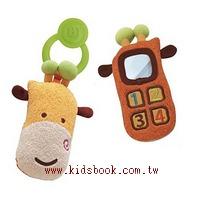 ZUZU長頸鹿布偶吊飾: 123布電話(85折)