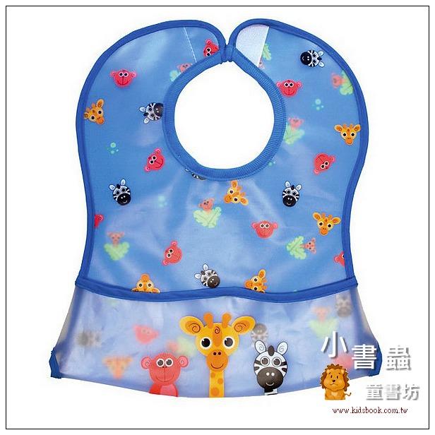 內頁放大:防水口袋圍兜 – 動物藍(85折)