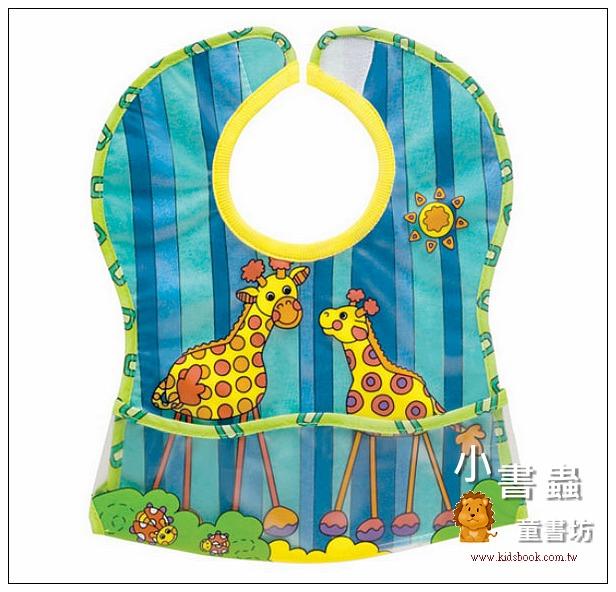 內頁放大:防水口袋圍兜 – 長頸鹿(85折)