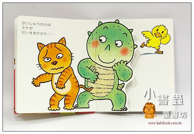 內頁放大:最愛抱抱:生活教育遊戲書11 (日文版,附中文翻譯)