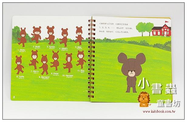 內頁放大:小熊學校服裝貼紙遊戲書