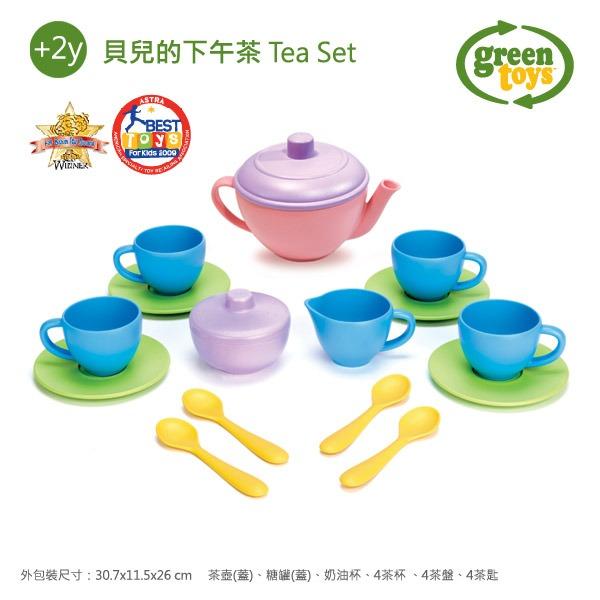 內頁放大:Tea Set 貝兒的下午茶組(85折)