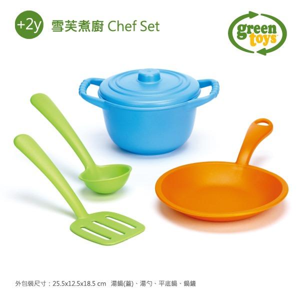 內頁放大:Chef Set 雪芙煮菜組(85折)