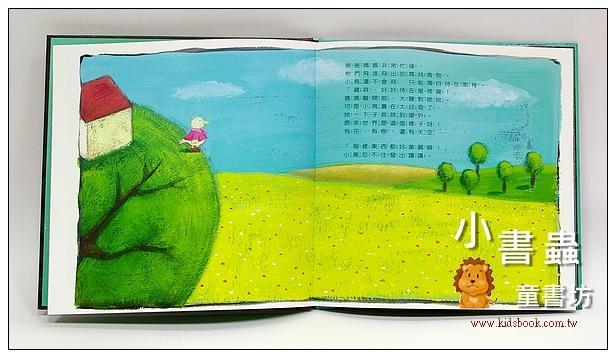 內頁放大:小鳥的黑色秘密 (79 折)