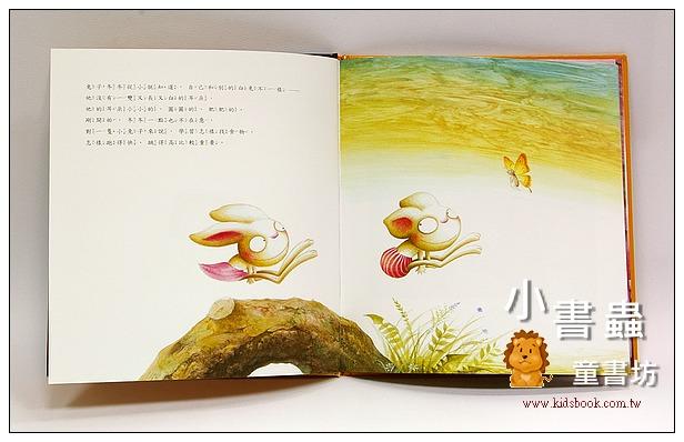 內頁放大:短耳兔 (書+CD)(85折)