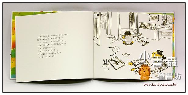 內頁放大:畫畫嚕啦啦(79折)