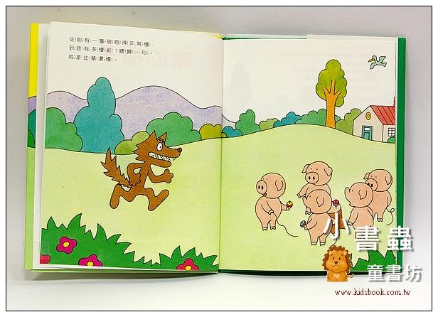 內頁放大:豬的種子 <親近植物繪本>(85折)
