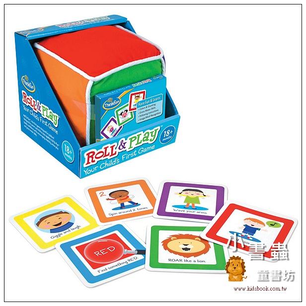 內頁放大:寶寶出任務 Roll Play(79折)