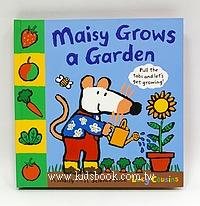 MAISY GROWS A GARDEN/精裝拉拉書