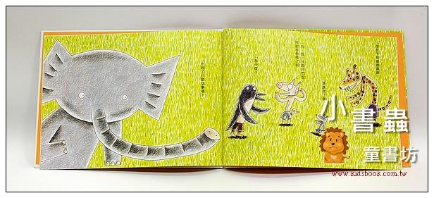 內頁放大:我爸爸超厲害!:宮西達也繪本 (79折)