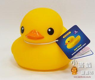 黃色小鴨 (單隻) (大) TOLO 正版授權生產(Rubber Duck)
