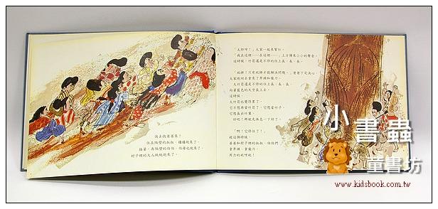 內頁放大:不可思議的竹筍 (85折)