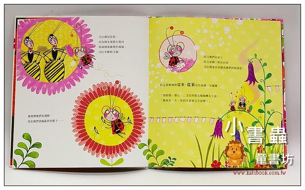 內頁放大:瓢蟲灰姑娘(85折)