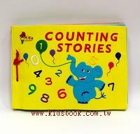 布書─數字的故事書(新款)現貨數量:1